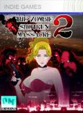 The Zombie Shotgun Massacre 2 Xbox 360 Front Cover