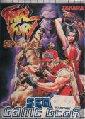 Fatal Fury Special Game Gear Front Cover