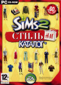 The Sims 2: H&M Fashion Stuff Windows Front Cover