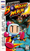 Saturn Bomberman SEGA Saturn Front Cover