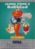 James Pond 2: Codename: RoboCod Game Gear Front Cover