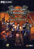 Dragon Throne: Battle of Red Cliffs Windows Front Cover