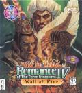 Romance of the Three Kingdoms IV: Wall of Fire Windows 3.x Front Cover