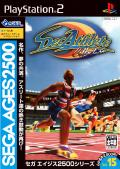 Sega Ages 2500: Vol.15 - DecAthlete Collection PlayStation 2 Front Cover