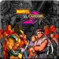 Marvel vs. Capcom 2 PlayStation 3 Front Cover