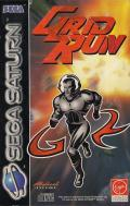 Grid Runner SEGA Saturn Front Cover