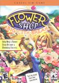 Flower Shop: Big City Break Windows Front Cover