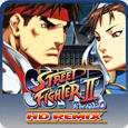 Super Street Fighter II Turbo HD Remix PlayStation 3 Front Cover
