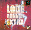Lode Runner Extra PlayStation Front Cover