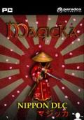 Magicka: Nippon DLC Windows Front Cover