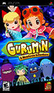 Gurumin: A Monstrous Adventure PSP Front Cover