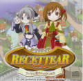 Recettear: An Item Shop's Tale Windows Front Cover