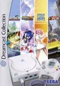 Dreamcast Collection Windows Front Cover
