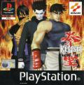Kensei: Sacred Fist PlayStation Front Cover