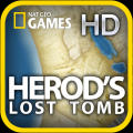 Herod's Lost Tomb iPad Front Cover