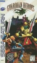 Guardian Heroes SEGA Saturn Front Cover