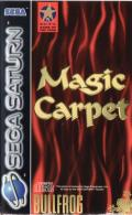 Magic Carpet SEGA Saturn Front Cover