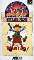 Gunple: Gunman's Proof SNES Front Cover