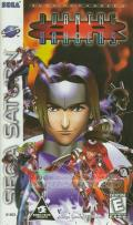 Burning Rangers SEGA Saturn Front Cover