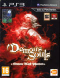 Demon's Souls (Deluxe Edition) PlayStation 3 Front Cover