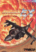 Task Force Harrier EX Genesis Front Cover