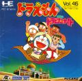 Doraemon: Nobita no Dorabian Night TurboGrafx-16 Front Cover