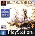 Final Fantasy: Anthology - European Edition PlayStation Front Cover