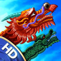 Dragon Portals iPad Front Cover
