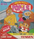 Magical Puzzle: Popils Game Gear Front Cover
