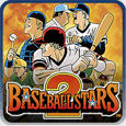 Baseball Stars 2 PlayStation 3 Front Cover