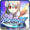 Acceleration of SUGURI X Edition PlayStation 3 Front Cover