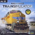 RailWorks 2: Train Simulator Windows Front Cover