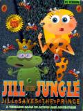Jill of the Jungle: Jill Saves the Prince DOS Front Cover