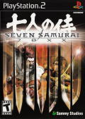 Seven Samurai 20XX PlayStation 2 Front Cover