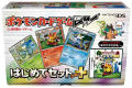 Pokémon Card Game: Asobikata DS Nintendo DS Front Cover