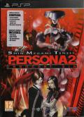 Shin Megami Tensei: Persona 2 - Innocent Sin (Collector's Edition) PSP Front Cover