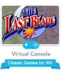 The Last Blade Wii Front Cover