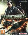 Ace Combat: Assault Horizon (Limited Edition) PlayStation 3 Front Cover