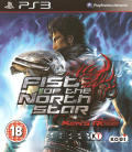 Fist of the North Star: Ken's Rage PlayStation 3 Front Cover