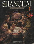 Shanghai DOS Front Cover