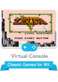 The Legend of Zelda Wii Front Cover