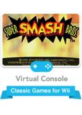 Super Smash Bros. Wii Front Cover