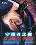 Guardian's Sword: Alpha Era Windows Front Cover