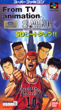 Slam Dunk: SD Heat Up!! SNES Front Cover