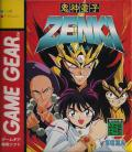Kishin Dōji Zenki Game Gear Front Cover