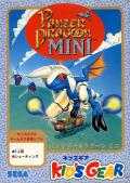 Panzer Dragoon Mini Game Gear Front Cover