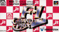 F-1 Grand Prix SNES Front Cover
