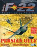 iF-22: Peacekeeping Mission - Persian Gulf Windows Front Cover