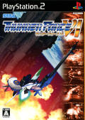 Thunder Force VI PlayStation 2 Front Cover