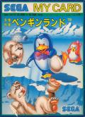 Doki Doki Penguin Land SG-1000 Front Cover